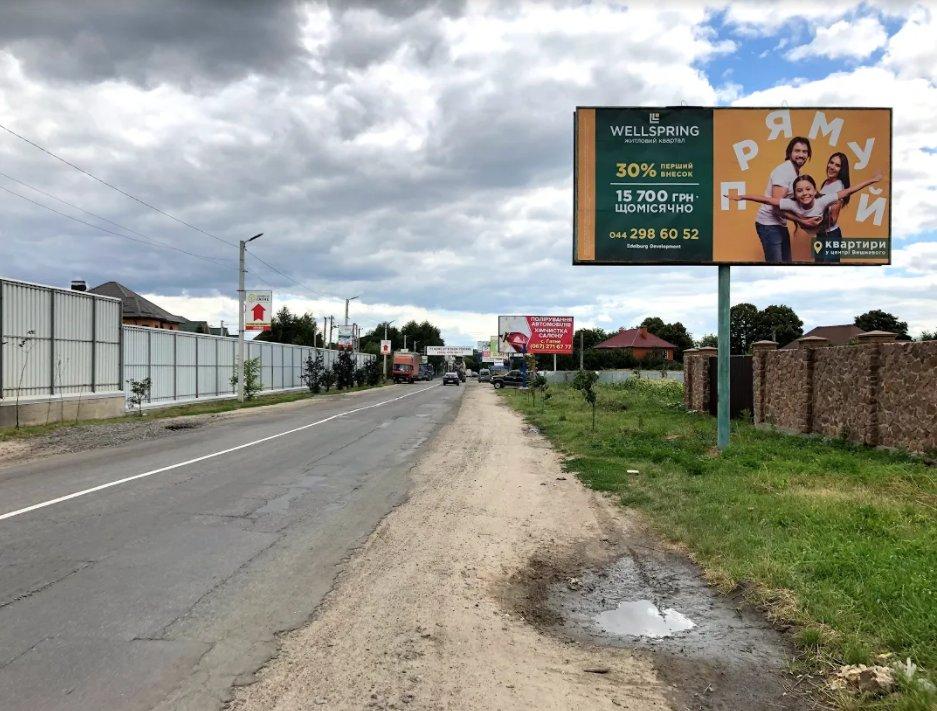 Билборд №238608 в городе Гатное (Киевская область), размещение наружной рекламы, IDMedia-аренда по самым низким ценам!