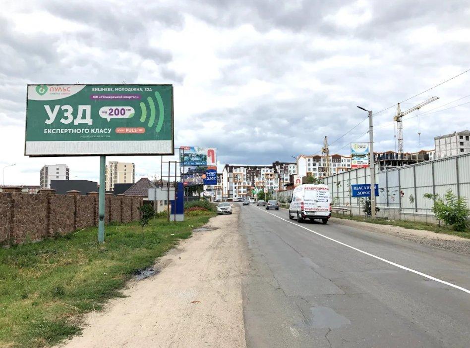 Билборд №238609 в городе Гатное (Киевская область), размещение наружной рекламы, IDMedia-аренда по самым низким ценам!