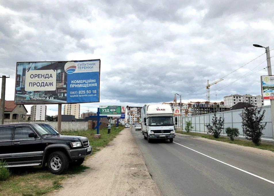 Билборд №238610 в городе Гатное (Киевская область), размещение наружной рекламы, IDMedia-аренда по самым низким ценам!