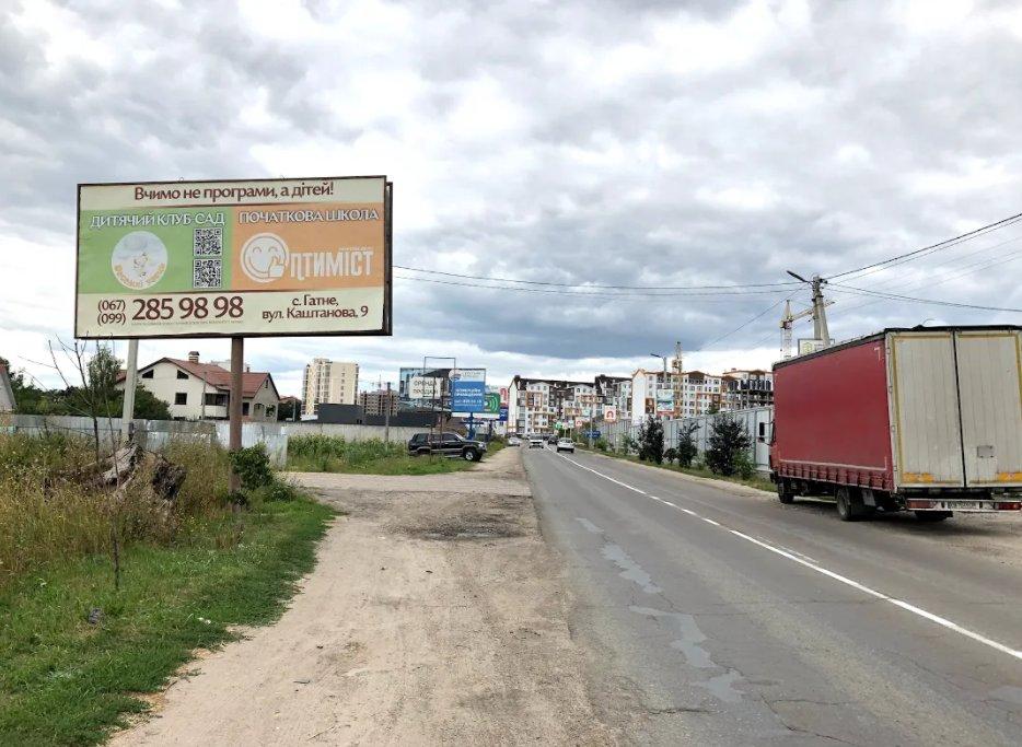 Билборд №238611 в городе Гатное (Киевская область), размещение наружной рекламы, IDMedia-аренда по самым низким ценам!