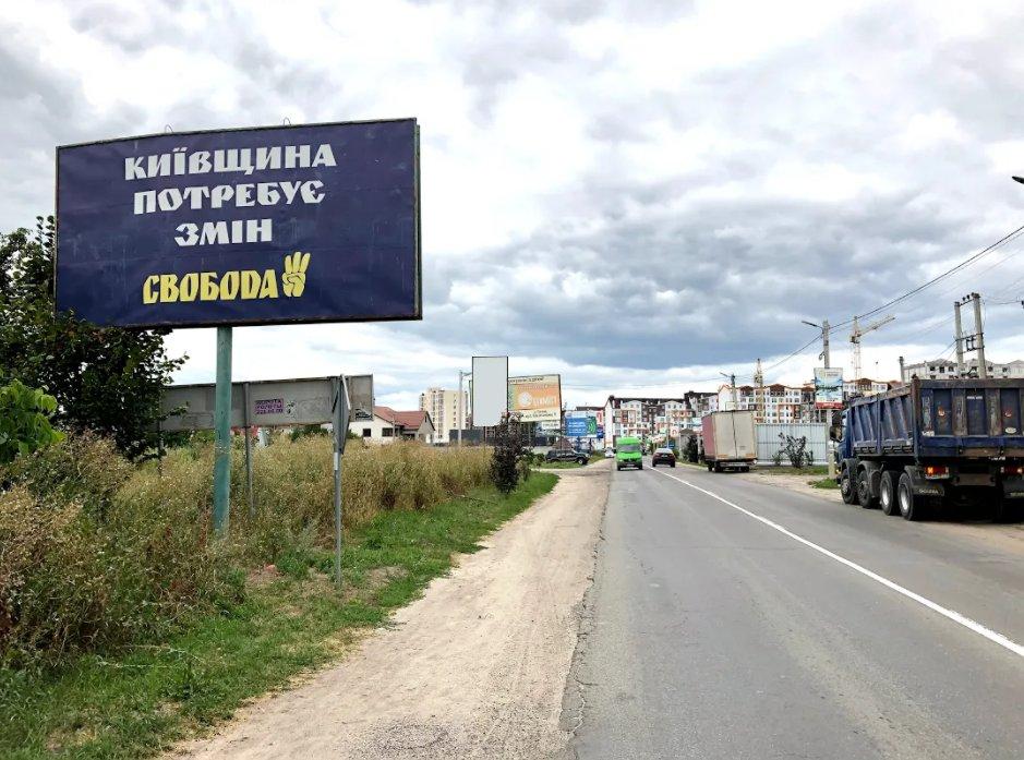 Билборд №238612 в городе Гатное (Киевская область), размещение наружной рекламы, IDMedia-аренда по самым низким ценам!