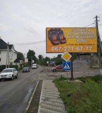 Билборд №238613 в городе Гатное (Киевская область), размещение наружной рекламы, IDMedia-аренда по самым низким ценам!