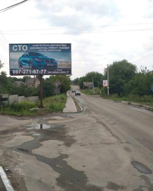 Билборд №238614 в городе Гатное (Киевская область), размещение наружной рекламы, IDMedia-аренда по самым низким ценам!