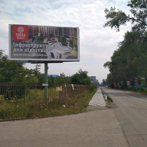 Билборд №238618 в городе Гатное (Киевская область), размещение наружной рекламы, IDMedia-аренда по самым низким ценам!