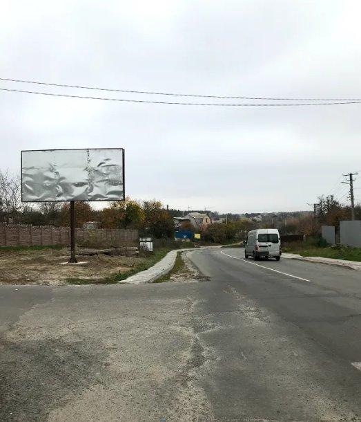 Билборд №238621 в городе Гатное (Киевская область), размещение наружной рекламы, IDMedia-аренда по самым низким ценам!