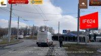 Билборд №238623 в городе Ивано-Франковск (Ивано-Франковская область), размещение наружной рекламы, IDMedia-аренда по самым низким ценам!