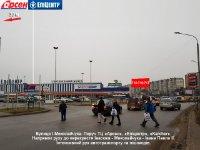 Билборд №238625 в городе Ивано-Франковск (Ивано-Франковская область), размещение наружной рекламы, IDMedia-аренда по самым низким ценам!