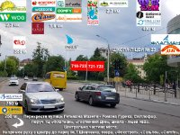 Билборд №238629 в городе Ивано-Франковск (Ивано-Франковская область), размещение наружной рекламы, IDMedia-аренда по самым низким ценам!