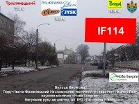Билборд №238630 в городе Ивано-Франковск (Ивано-Франковская область), размещение наружной рекламы, IDMedia-аренда по самым низким ценам!