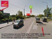 Билборд №238631 в городе Ивано-Франковск (Ивано-Франковская область), размещение наружной рекламы, IDMedia-аренда по самым низким ценам!