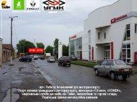 Билборд №238632 в городе Ивано-Франковск (Ивано-Франковская область), размещение наружной рекламы, IDMedia-аренда по самым низким ценам!