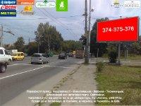 Билборд №238634 в городе Ивано-Франковск (Ивано-Франковская область), размещение наружной рекламы, IDMedia-аренда по самым низким ценам!