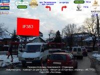 Билборд №238636 в городе Ивано-Франковск (Ивано-Франковская область), размещение наружной рекламы, IDMedia-аренда по самым низким ценам!