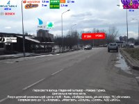 Билборд №238637 в городе Ивано-Франковск (Ивано-Франковская область), размещение наружной рекламы, IDMedia-аренда по самым низким ценам!