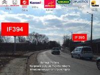 Билборд №238638 в городе Ивано-Франковск (Ивано-Франковская область), размещение наружной рекламы, IDMedia-аренда по самым низким ценам!