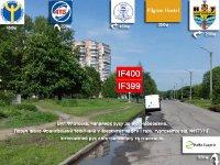 Билборд №238639 в городе Ивано-Франковск (Ивано-Франковская область), размещение наружной рекламы, IDMedia-аренда по самым низким ценам!