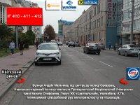 Билборд №238642 в городе Ивано-Франковск (Ивано-Франковская область), размещение наружной рекламы, IDMedia-аренда по самым низким ценам!