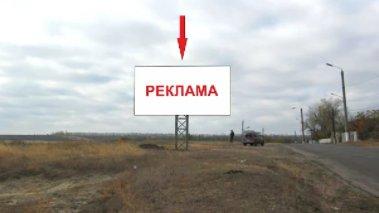 Билборд №238649 в городе Братское (Днепропетровская область), размещение наружной рекламы, IDMedia-аренда по самым низким ценам!