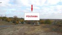Билборд №238650 в городе Братское (Днепропетровская область), размещение наружной рекламы, IDMedia-аренда по самым низким ценам!