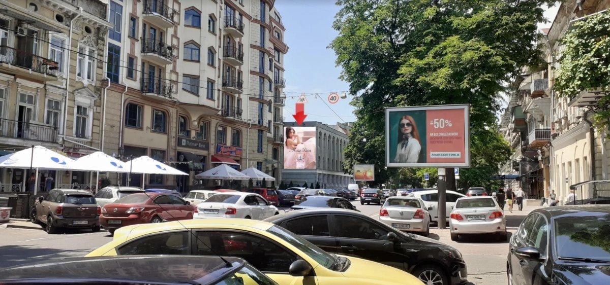 Брандмауэр №238655 в городе Одесса (Одесская область), размещение наружной рекламы, IDMedia-аренда по самым низким ценам!