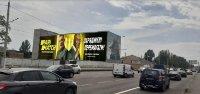 Брандмауэр №238662 в городе Одесса (Одесская область), размещение наружной рекламы, IDMedia-аренда по самым низким ценам!