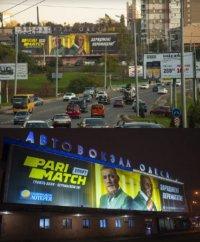 Брандмауэр №238663 в городе Одесса (Одесская область), размещение наружной рекламы, IDMedia-аренда по самым низким ценам!