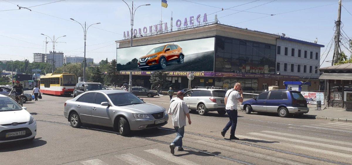 Брандмауэр №238664 в городе Одесса (Одесская область), размещение наружной рекламы, IDMedia-аренда по самым низким ценам!