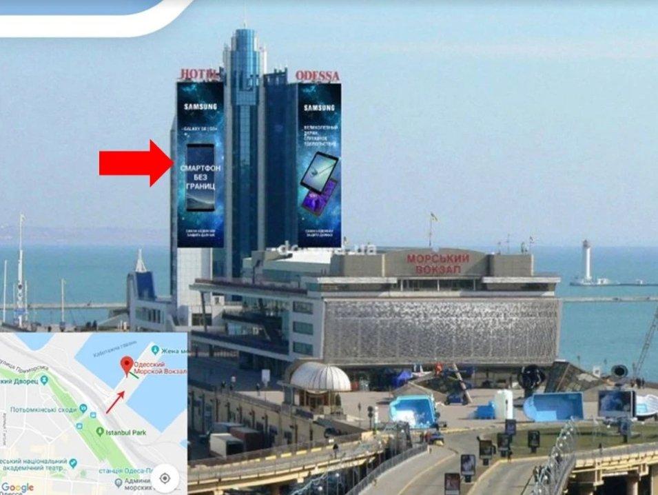 Брандмауэр №238665 в городе Одесса (Одесская область), размещение наружной рекламы, IDMedia-аренда по самым низким ценам!
