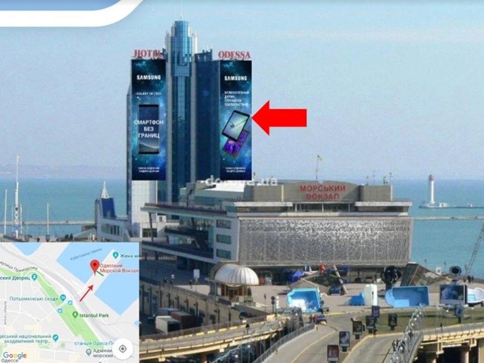 Брандмауэр №238666 в городе Одесса (Одесская область), размещение наружной рекламы, IDMedia-аренда по самым низким ценам!