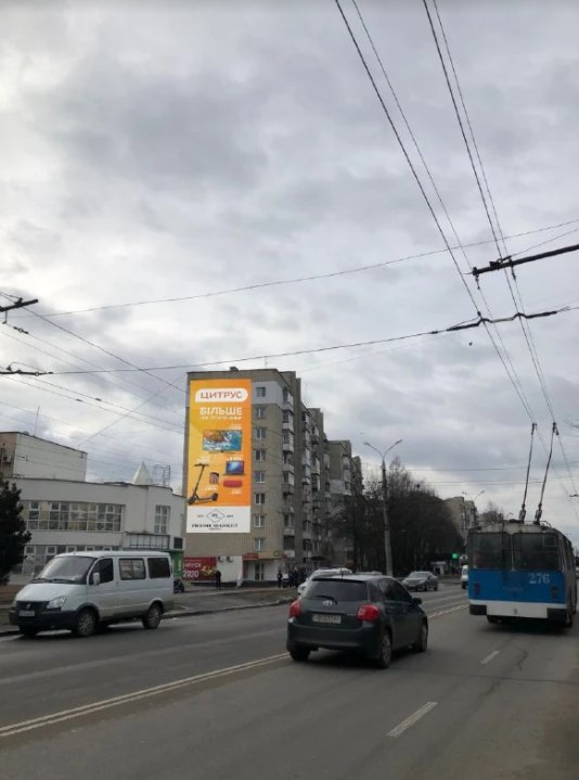 Брандмауэр №238672 в городе Винница (Винницкая область), размещение наружной рекламы, IDMedia-аренда по самым низким ценам!