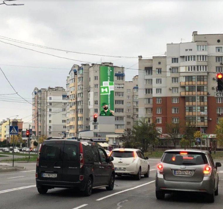 Брандмауэр №238675 в городе Винница (Винницкая область), размещение наружной рекламы, IDMedia-аренда по самым низким ценам!