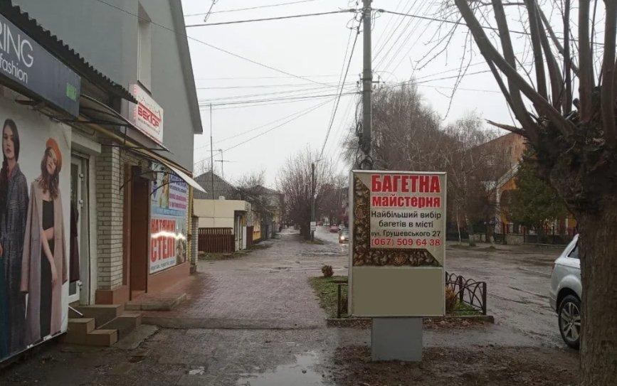 Ситилайт №238677 в городе Умань (Черкасская область), размещение наружной рекламы, IDMedia-аренда по самым низким ценам!