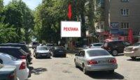 Билборд №238682 в городе Херсон (Херсонская область), размещение наружной рекламы, IDMedia-аренда по самым низким ценам!