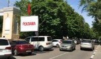 Билборд №238683 в городе Херсон (Херсонская область), размещение наружной рекламы, IDMedia-аренда по самым низким ценам!
