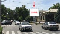 Билборд №238684 в городе Херсон (Херсонская область), размещение наружной рекламы, IDMedia-аренда по самым низким ценам!