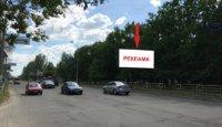 Билборд №238688 в городе Херсон (Херсонская область), размещение наружной рекламы, IDMedia-аренда по самым низким ценам!