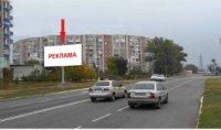Билборд №238691 в городе Каховка (Херсонская область), размещение наружной рекламы, IDMedia-аренда по самым низким ценам!