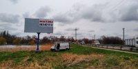 Билборд №238709 в городе Черняхов (Житомирская область), размещение наружной рекламы, IDMedia-аренда по самым низким ценам!