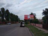 Билборд №238723 в городе Коростень (Житомирская область), размещение наружной рекламы, IDMedia-аренда по самым низким ценам!
