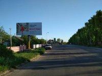 Билборд №238724 в городе Коростень (Житомирская область), размещение наружной рекламы, IDMedia-аренда по самым низким ценам!