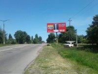 Билборд №238725 в городе Коростень (Житомирская область), размещение наружной рекламы, IDMedia-аренда по самым низким ценам!