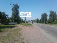 Билборд №238726 в городе Коростень (Житомирская область), размещение наружной рекламы, IDMedia-аренда по самым низким ценам!