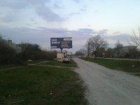 Билборд №238732 в городе Коростышев (Житомирская область), размещение наружной рекламы, IDMedia-аренда по самым низким ценам!