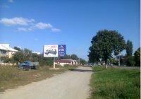 Билборд №238734 в городе Коростышев (Житомирская область), размещение наружной рекламы, IDMedia-аренда по самым низким ценам!