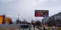 Билборд №238739 в городе Коростышев (Житомирская область), размещение наружной рекламы, IDMedia-аренда по самым низким ценам!