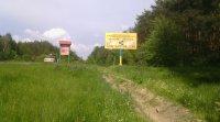 Билборд №238741 в городе Коростышев (Житомирская область), размещение наружной рекламы, IDMedia-аренда по самым низким ценам!