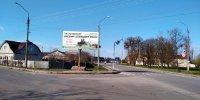Билборд №238754 в городе Романов (Волынская область), размещение наружной рекламы, IDMedia-аренда по самым низким ценам!