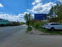 Билборд №238775 в городе Житомир (Житомирская область), размещение наружной рекламы, IDMedia-аренда по самым низким ценам!