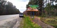 Билборд №238829 в городе Житомир трасса (Житомирская область), размещение наружной рекламы, IDMedia-аренда по самым низким ценам!