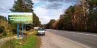 Билборд №238830 в городе Житомир трасса (Житомирская область), размещение наружной рекламы, IDMedia-аренда по самым низким ценам!